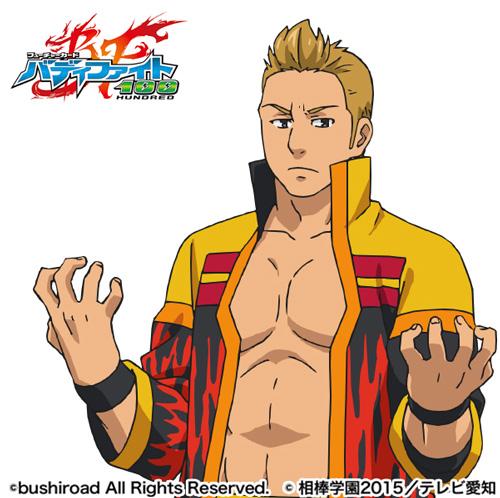 bf_cc67-01-1_オカダ・カズチカ選手