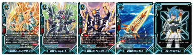 omikuji_card2