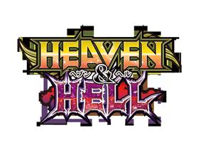 HEAVEN&HELL