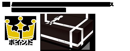 バディファイトオフィシャルストレイジボックス「アルティメットブラック」