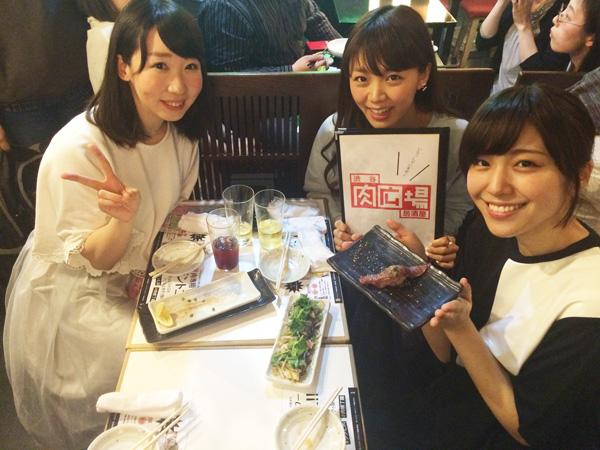 くぐる役の佐々木さん、花子役の三森さん、猫役の愛美さん